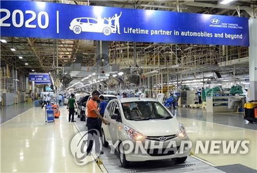 This undated file photo provided by Hyundai Motor shows the carmaker's assembly line at its plant in Chennai, India. (PHOTO NOT FOR SALE) (Yonhap)