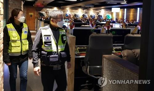 Internet cafes, karaoke rooms, clubs come under quarantine inspections in Gyeonggi