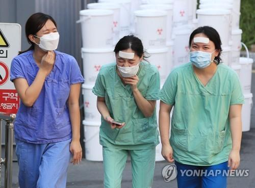S. Korea's recovery rate for COVID-19 patients tops 40 pct | Yonhap News Agency