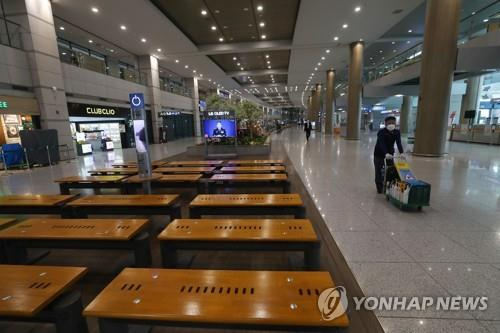 This undated file photo shows a deserted lounge at Incheon International Airport, west of Seoul. (Yonhap)