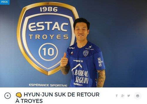 S. Korean footballer in France nearing full recovery from coronavirus
