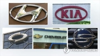 Car sales fall 15 pct in March on coronavirus impact