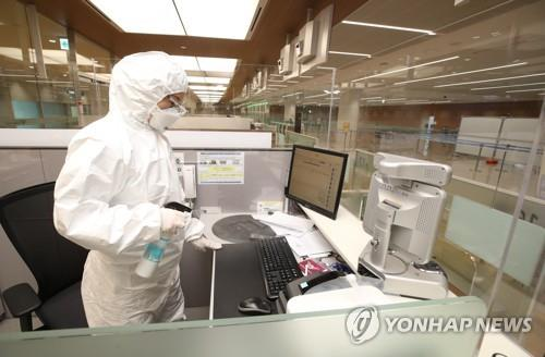 S. Korea's new virus cases lowest in 7 weeks, but social distancing again urged