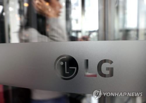 (LEAD) LG shutters TV factory in Brazil again over coronavirus
