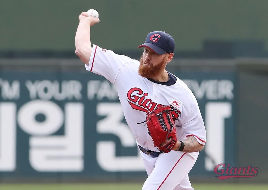 This file photo from March 24, 2020, provided by the Lotte Giants, shows the Korea Baseball Organization club's new right-hander, Dan Straily, during an intrasquad game at Sajik Stadium in Busan, 450 kilometers southeast of Seoul. (PHOTO NOT FOR SALE) (Yonhap)