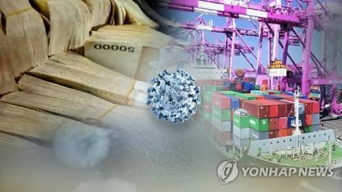 (2nd LD) S. Korea's May 1-10 exports dip 46.3 pct as pandemic cripples global demand - 1