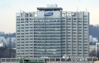(4th LD) 4 nurses at major Seoul hospital infected with COVID-19, facilities partially closed