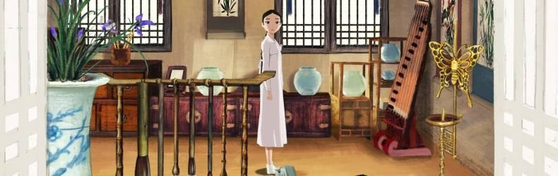 "A scene from ""The Shaman Sorceress"" from the homepage of the Annecy International Animation Film Festival (PHOTO NOT FOR SALE) (Yonhap)"