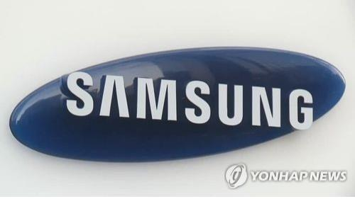 Samsung Life workers form 2nd labor union