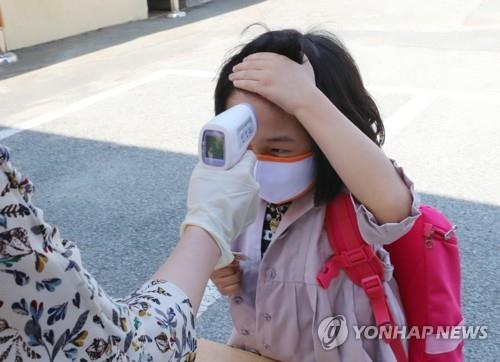 S. Korea to complete phased school reopening amid pandemic