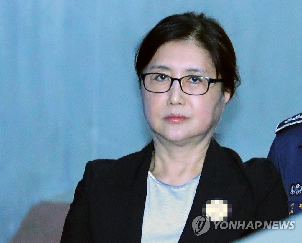 This undated file photo shows Choi Soon-sil, an old friend of former President Park Geun-hye. (Yonhap)