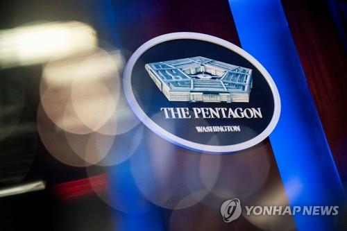 Pentagon reaffirms 'robust' defensive posture after N.K. threats