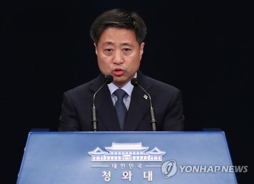 Yoon Do-han, senior presidential secretary for public communication, issues a strong warning against North Korea's rude remarks on the South Korean leadership and provocations, at the presidential office in Seoul on June 17, 2020, one day after the North blew up the inter-Korean liaison office in the North Korean border town of Kaesong. (Yonhap)