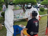 (LEAD) S. Korea dogged by double whammy of local, imported cases, new infections at over 1-week high