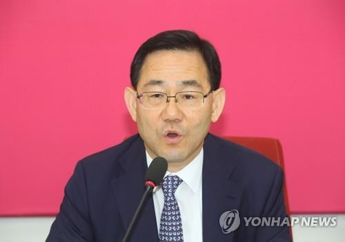 The main opposition United Future Party's floor leader Joo Ho-young speaks during a press meeting in Seoul on June, 29, 2020. (Yonhap)