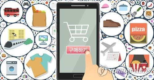 Online shopping jumps 13 pct in May amid contactless trend - 1
