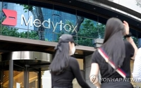 (LEAD) ITC favors Medytox over Daewoong in botulinum toxin strain dispute