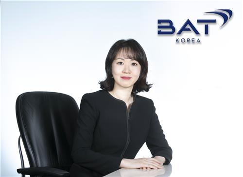 This file photo provided BAT Korea shows Kim Eun-ji, the company's new country manager for the South Korean market. (PHOTO NOT FOR SALE) (Yonhap)