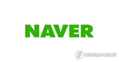 Naver, other 'untact' stocks' market value tops 100 tln won