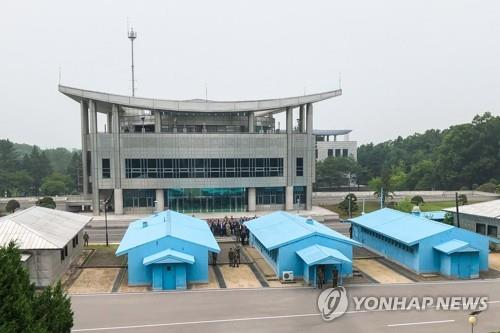 This TASS photo, taken on July 16, 20219, shows a view of the village of Panmunjeom in the Demilitarized Zone between North Korea and South Korea. (Yonhap)