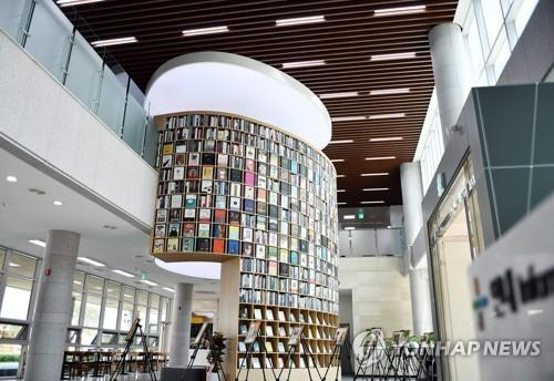A public library in Nonsan, South Chungcheong Province (PHOTO NOT FOR SALE) (Yonhap)