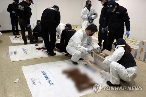 Remains found at former Gwangju prison likely unrelated to May 18 uprising