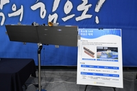 S. Korea to develop ultra small-sized satellites to better monitor N. Korea
