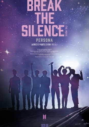"This image, provided by CGV, shows a poster for ""Break the Silence: the Movie,"" a new documentary film on K-pop band BTS. (PHOTO NOT FOR SALE) (Yonhap)"