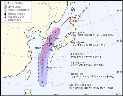 (LEAD) Typhoon Jangmi set to hit southern part of S. Korea with heavy rain