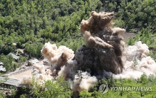 The Tunnel No. 4 at North Korea's only known nuclear test site Punggye-ri is blown up on May 24, 2018, during the dismantlement of the site, in this press pool photo. The site was demolished in a series of explosions over several hours on the day, with press members from South Korea, China, Russia, the United States and Britain covering the process carried out in Kilju County of North Hamgyong Province in the country's northeast. (Yonhap)