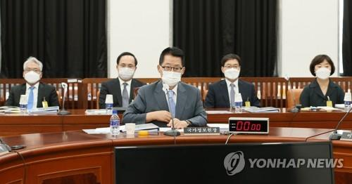 Park Jie-won, the director of the National Intelligence Service, and other agency officials attend a parliamentary session on Aug. 20, 2020. (Yonhap)