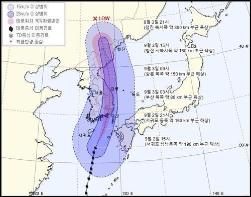 This image, provided by the Korea Meteorological Administration, shows Typhoon Maysak's expected path as of 3:00 p.m. on Sept. 2, 2020. (PHOTO NOT FOR SALE)