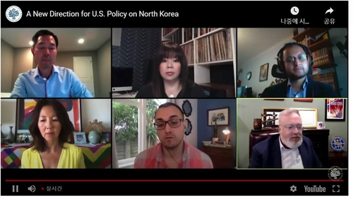 The captured image from the website of the U.S. Institute for Peace shows Markus Garlauskas (bottom R) speaking in a webinar hosted by the Washington-based think tank on Sept. 9, 2020. (PHOTO NOT FOR SALE) (Yonhap)