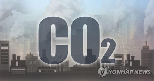 S. Korea's carbon dioxide level rose above global average in 2019: report - 1