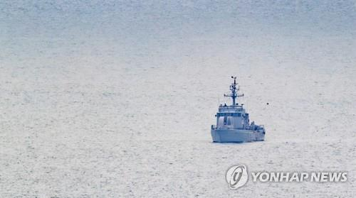 Defense ministry confirms N. Korea shot missing S. Korean official to death