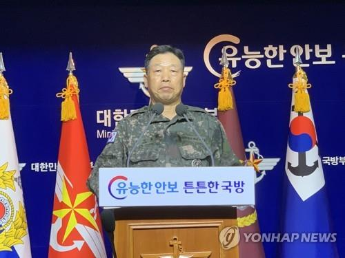 Ahn Young-ho, a Joint Chiefs of Staff officer, holds a press conference at the defense ministry in Seoul on Sept. 24, 2020, over the incident of North Korea shooting a missing South Korean official to death and burning his body earlier this week. (Yonhap)
