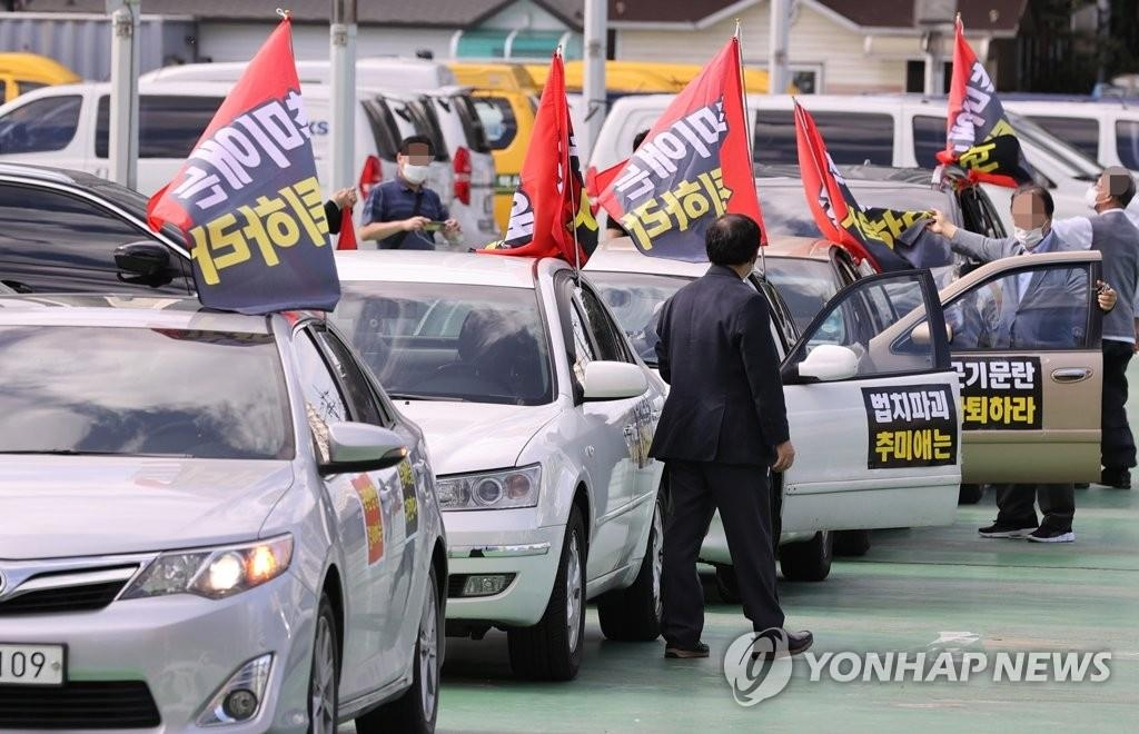 The undated file photo shows drive-in rallies. (Yonhap)