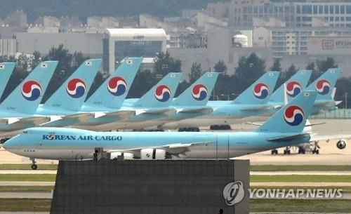 Korean Air extends paid leave until December on pandemic