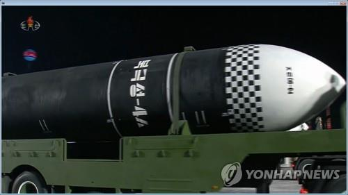 Shown in this image captured from Korean Central Television footage on Oct. 10, 2020, is North Korea's new submarine-based ballistic missile (SLBM), which was displayed during a military parade held in Pyongyang to mark the 75th founding anniversary of the ruling Workers' Party. (For Use Only in the Republic of Korea. No Redistribution) (Yonhap)