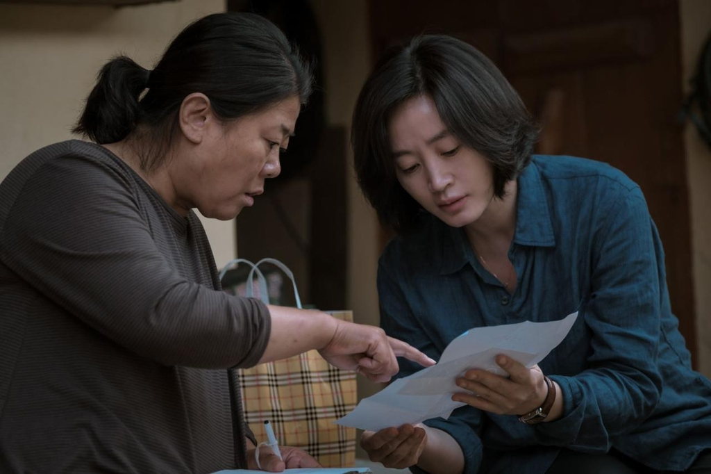 "This image shows a scene from ""The Day I Died: Unclosed Case"" by Warner Bros Korea. (PHOTO NOT FOR SALE) (Yonhap)"