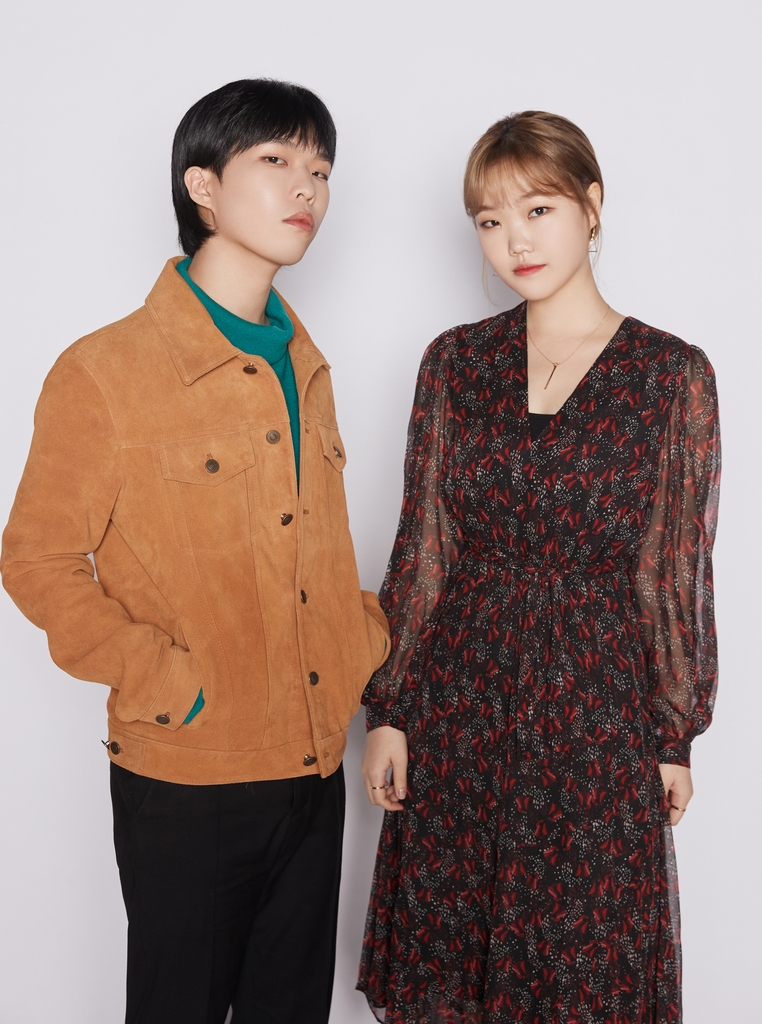 This image, provided by YG Entertainment, shows sibling duo AKMU. (PHOTO NOT FOR SALE)(Yonhap)