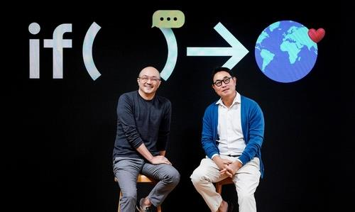 Kakao unveils new services to enhance user convenience