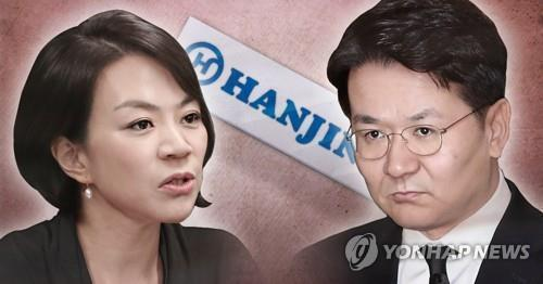This illustrated image shows Hanjin Group Chairman Cho Won-tae (R) and his elder sister Hyun-ah with Hanjin Group's logo in the background. (Yonhap)