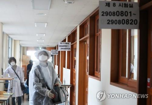 Quarantine officials disinfect a classroom on Dec. 2, 2020, one day before the country's nationwide college entrance test. (Yonhap)