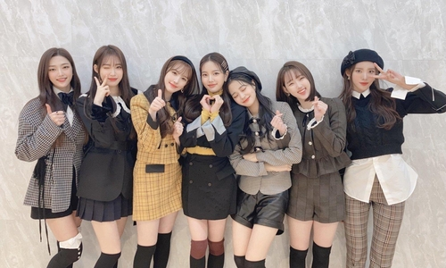 This photo, posted on the official Twitter account of Weeekly on Dec. 6, 2020, shows the rookie girl group. (PHOTO NOT FOR SALE) (Yonhap)