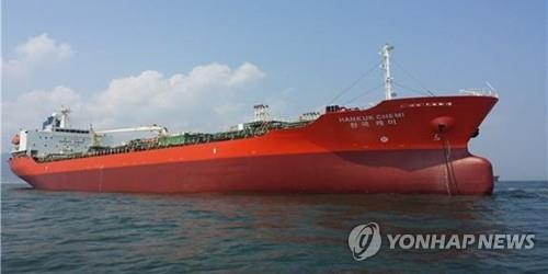 This photo, captured from the DM Shipping website, shows the South Korean oil tanker, MT Hankuk Chemi. (PHOTO NOT FOR SALE) (Yonhap)