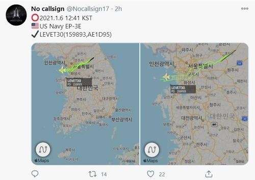 This image, captured from No callsign's Twitter post, shows the U.S. EP-3E's flight route over South Korea on Jan. 6, 2021. (PHOTO NOT FOR SALE) (Yonhap)