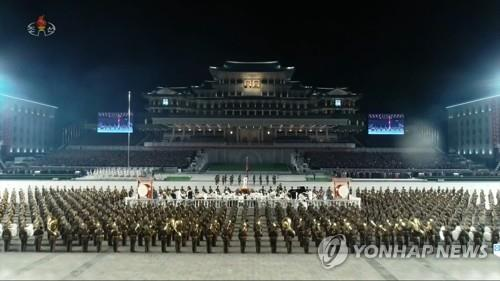 North Korean troops gather at Kim Il-sung Square in Pyongyang on Oct. 10, 2020, during a military parade to mark the 75th founding anniversary of the ruling Workers' Party of Korea, in this photo captured from Korean Central Television footage. (For Use Only in the Republic of Korea. No Redistribution) (Yonhap)