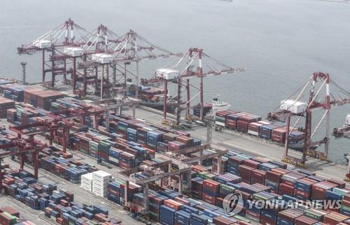 S. Korea's export prices down for 5th straight month in December - 1