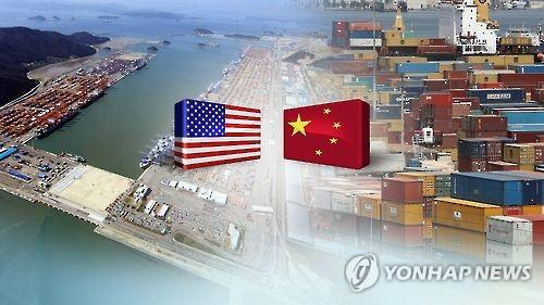 Biden administration tipped to have positive impact on S. Korea's exports - 2